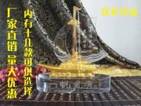 定制            定制水晶船合金船一帆风顺合金工艺品公司会议商务礼品