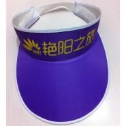 批发定制全涤广告遮阳塑料空顶帽 防紫外线 旅游帽 舒适透气 印字