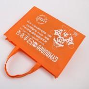 订做无纺布袋 广告印刷 定制logo 无纺布袋起订量1000个