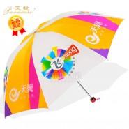 正品天堂伞339S定制广告伞印字印logo三折雨伞礼品伞宣传伞