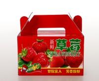 草莓包装箱 水果礼盒年货水果包装批发定做可印logo 草莓盒子
