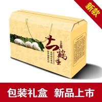 农产品包装盒手提盒 通用大号鸡蛋包装盒批发 新款特产包装盒定制