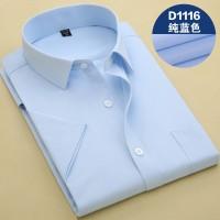定制工作服衬衫男士短袖白衬衣商务职业工装加大码纯色寸衫绣LOGO