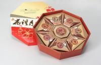 花月语八角盒 月饼包装盒中秋高档礼盒批发团购可印logo