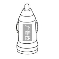 车载USB充电转换器/广告促销公司展会庆典小礼品派送定制可印LOGO