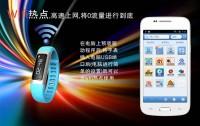 U9智能手环步行计时健康手环智能穿戴设备手表睡眠监测可定制LOGO