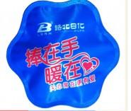 热转印订做丝光面料电热水袋 暖宝 暖手宝 水袋 电暖宝 电暖袋