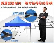 户外广告帐篷印字活动展销四角大伞摆摊折叠伸缩遮阳棚雨棚汽车棚