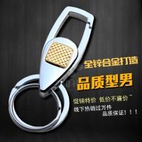 男士高档汽车金属钥匙扣 创意礼品赠送 新款钥匙扣配件可定制LOGO