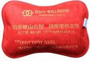 电热水袋 双插式卡通充电暖手宝 保险礼品
