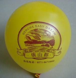 定制6号10寸广告气球/天然乳胶气球/珠光气球/印字印LOGO