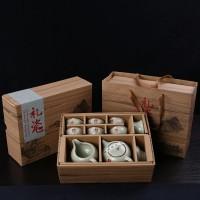 高档茶具商务礼品LOGO定制做礼盒套装