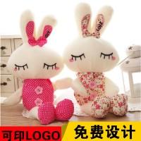 可爱创意 兔子 公仔 毛绒玩具布娃娃抱枕礼品定制批发