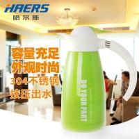 哈尔斯保温壶 不锈钢家用保温瓶1.2L大容量高真空居家暖壶热水瓶
