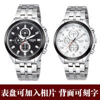 时尚男士钢带手表  个性可加相片 男士休闲手表定制 背面可刻字