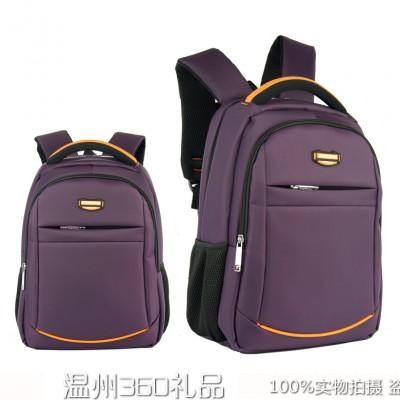 双肩包运动小背包旅行电脑女12寸男小学生书包13寸可定制LOGO
