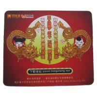 250*200*2mm天然橡胶+布鼠标垫 可印制广告logo 以上为1万个报价