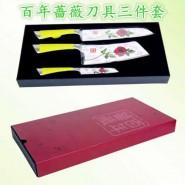厨房刀具用品套装 不锈钢刀具套装百年蔷薇刀具三件套(塑料柄)