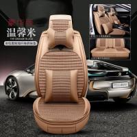 养生亚麻四季汽车坐垫,使用市面上的各类车型,支持专车定制服务