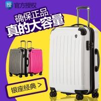 银座正品 拉杆箱万向轮 20寸旅行箱包24寸女学生行李箱28寸登机箱