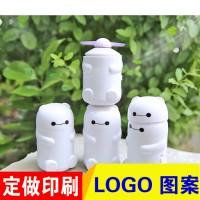 暖男大白风扇可爱大白迷你充电便携风扇学生手持风扇 印广告LOGO