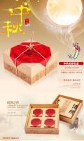 双层硬盒老月饼 牛皮纸月饼包装 仿古中秋礼盒批发定做可印logo