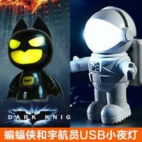 宇航员蝙蝠侠小夜灯 USB电脑护眼灯 卡通LED键盘灯 太空人小夜灯