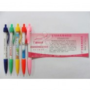 2015热销 厂家直销 订制拉画笔圆珠笔A306 印刷 礼品批发