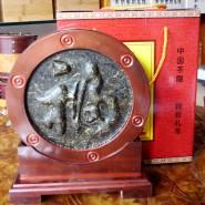云南普洱茶雕 扇形框工艺茶摆件 马到成功纪念茶礼盒装 厂家批发