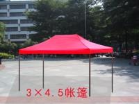 正品黑精刚广告展销帐篷折叠促销帐篷雨篷汽车篷600D帐篷定制LOGO