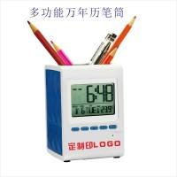 创意铁网多功能万年历笔筒电子时钟办公学生广告促销礼品可印LOGO