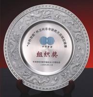 定制订做高档高端圆形金属合金金银锡盘活动纪念奖盘颁奖18CM