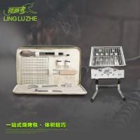 领路者烧烤炉套装 户外折叠烧烤架自驾便携炭烤炉炭火烧烤架