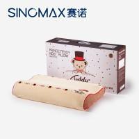 SINOMAX/赛诺正版泰迪熊王子枕0-1-3-12岁卡通儿童记忆枕头学生枕