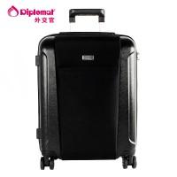 diplomat/外交官新品TS-1632 软硬结合拉杆箱商务飞机轮登机箱