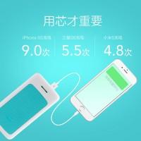 爱国者充电宝20000毫安可爱超薄便携 苹果手机通用移动电源定制