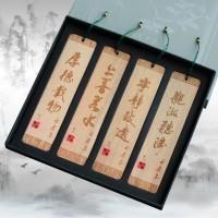 创意名家书法礼盒套装书签 中国风古典 楠木书签礼品定制