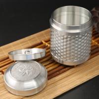 定制         095几何大圆口纯锡茶叶罐手感极佳密封罐特色金属工艺品