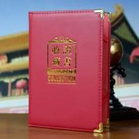 高档仿皮革收藏证书封皮盒装烫金证书12K外壳定制定做