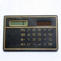 超薄计算器 卡片计算器 太阳能计算器  广告礼品定制logo