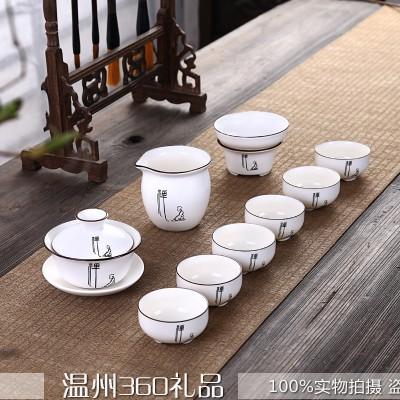 禅字茶具可做logo