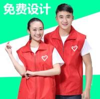 定制    促销广告志愿者马甲定制义工服宣传拓展活动定做红马甲印字印logo