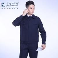 乔迪梦斯315款纯棉工作服套装男 高端工作服套装男 车间上班工地