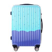 时尚拉杆箱万向轮24寸学生行李箱登机箱20寸男旅行箱包女28寸超轻
