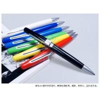 厂家批发塑料文具用品 双色笔夹创意笔 周年活动广告笔定制