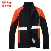 冬季工作服棉衣定做 logo 加厚冬装外套定制物流行业工装