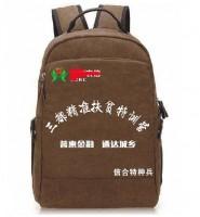 书包定制印照片上学旅行休闲运动大容量纯棉双肩背包包定做印logo
