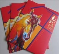 2014年马年生肖邮票第三轮生肖马年邮票 马到成功大版折