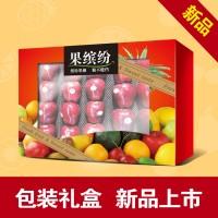 水果包装盒礼品盒包装盒 通用装新品批发新款特产水果包装盒定制
