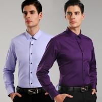 新款男士长袖衬衫工作服商务工装韩版修身高档纯色免烫青年绣LOGO